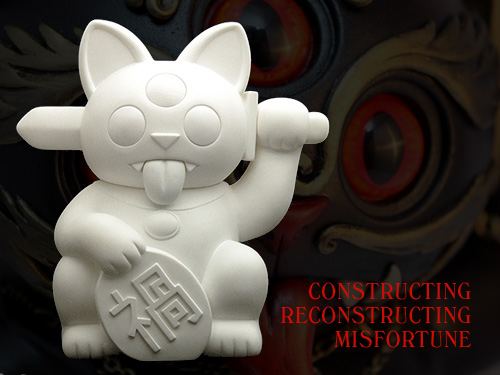 constructing reconstructing misfortune
