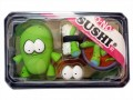 onosushi-green-box__67674_std