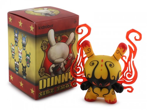 Dunny_DeeperIssues_Yellow_WithBox_800