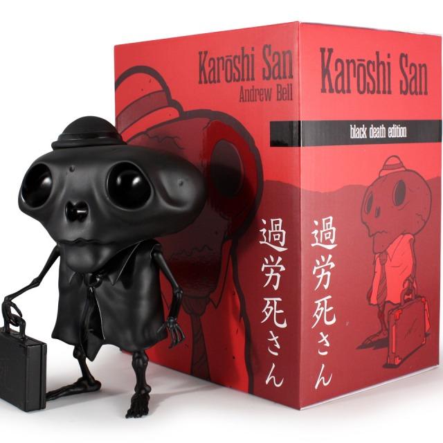 Karoshi San