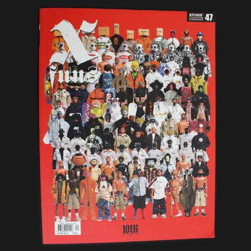 XFUNS No. 47