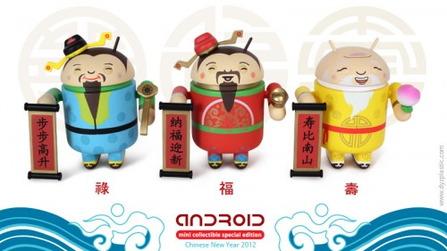 Chines New Year Android
