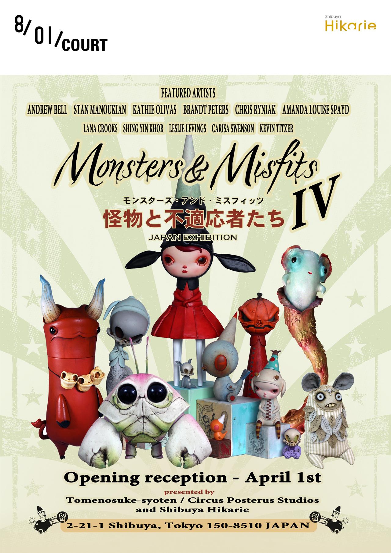 Monsters & Misfits IV